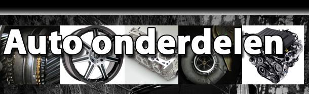 Milieubewust Auto Onderdelen Bestellen Goedkope Auto Onderdelen